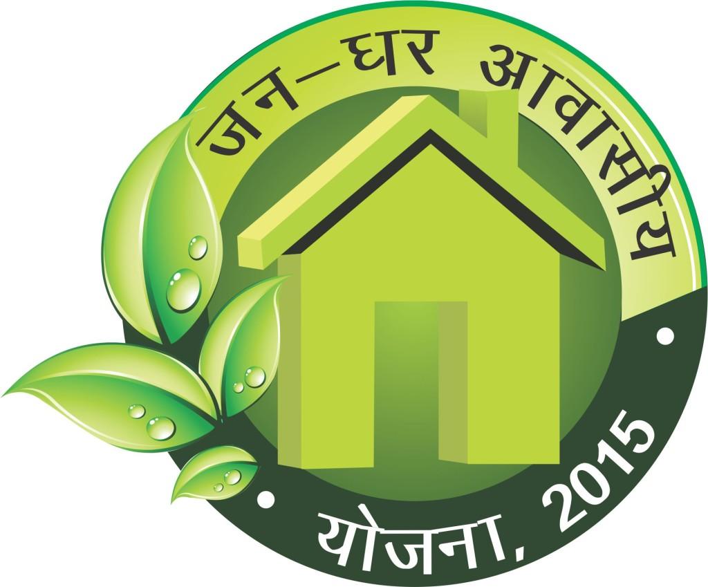 Jan Ghr Yojna Logo